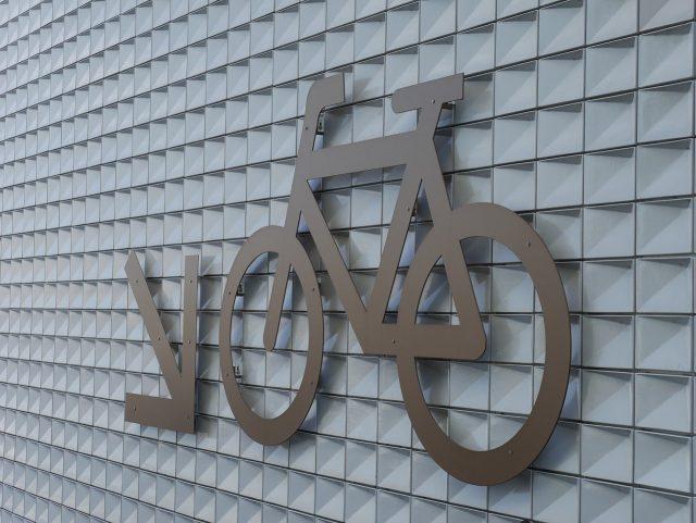 fietsenstalling